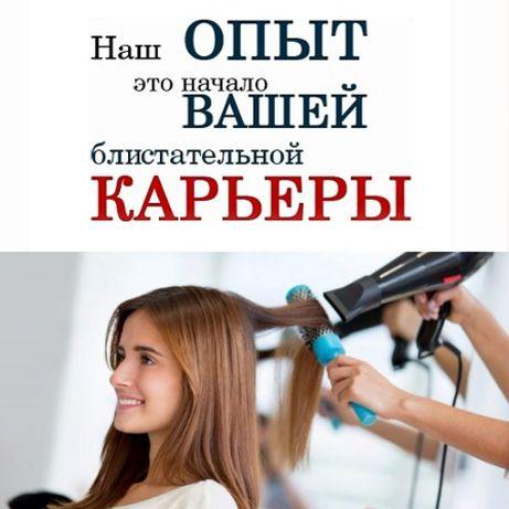 ОБУЧЕНИЕ!!! Онлайн-обучение!!! Кератин, ботокс, прикорневой объём!!!