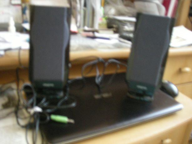 Głośniki do komputera Creative Inspire 2.0 280