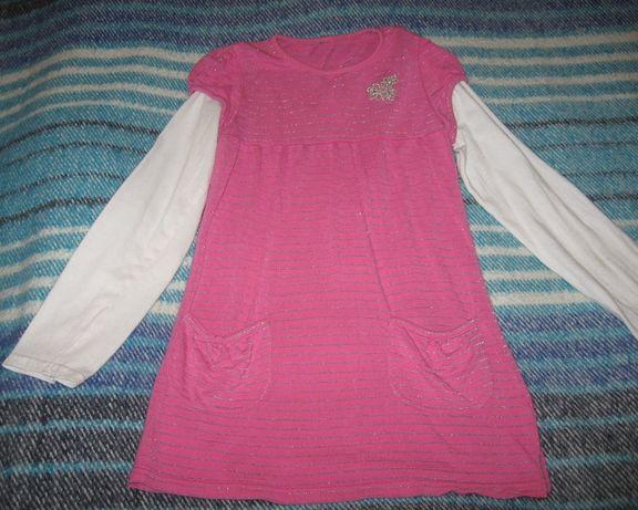 Sukienka różowo-biało-srebrna na 110/116cm
