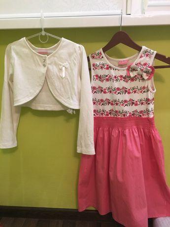 Нарядное платье и болеро LC WAIKIKI рост 128-134 см на девочку 8-9 лет