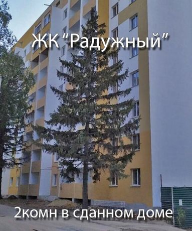 2комн квартира 3/9 ЖК Радужный Идут ремонты Метро Московский пр IE