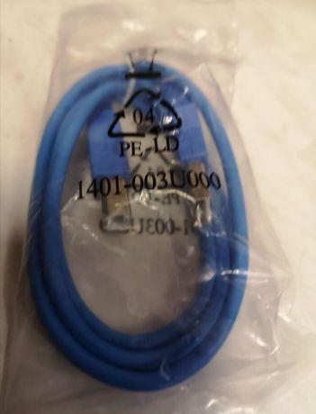 Kabel USB 2.0 A-B do połączenia drukarki z komputerem 1,8m