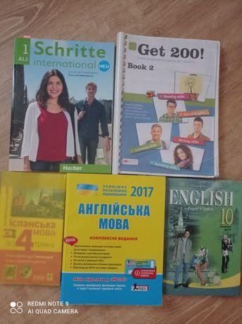 Книги испанский английский немецкий
