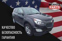 Разборка автомобиля Chevrolet Equinox 2009-2017 запчасти ШРОТ