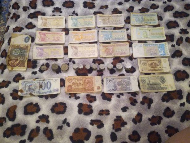 Продаю деньги СССР 1961-1994