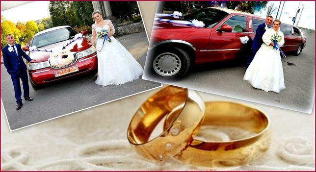 Оригінальний лімузин для Вашого свята !!! ( Весільний кортеж)
