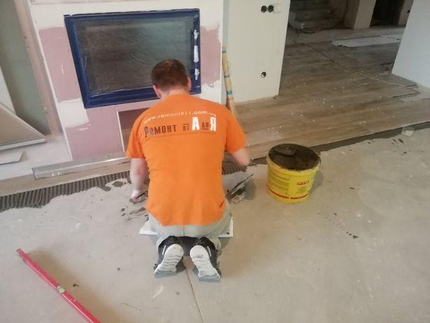 ремонт квартир в Броварах любой сложности (электрика, штукатурка и т.д