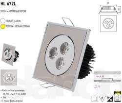 Светодиодный светильник потолочный точечный 3х1Вт