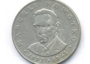 Moneta PRL 20 zł Marcelii Nowotko duża