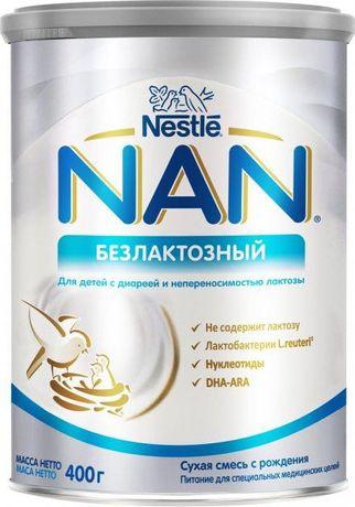 Сухая молочная смесь Nan безлактозный