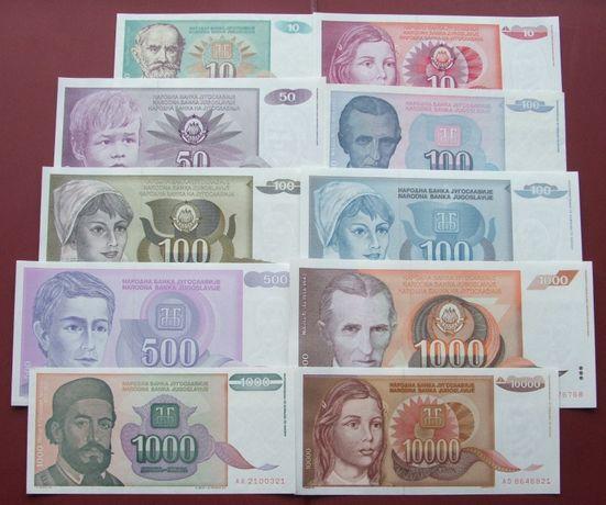 $$$ Zestaw Banknotów JUGOSŁAWIA Lata 80/90 - Komplet $$$ Z Klasera
