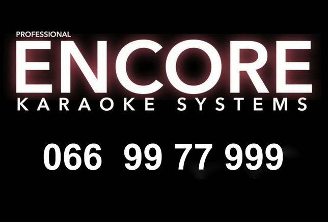 Караоке Encore для ресторанов, кафе, клубов и дома.