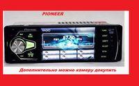 Магнитола для Автомобиля Pioneer 4023\4038 НЕДОРОГО