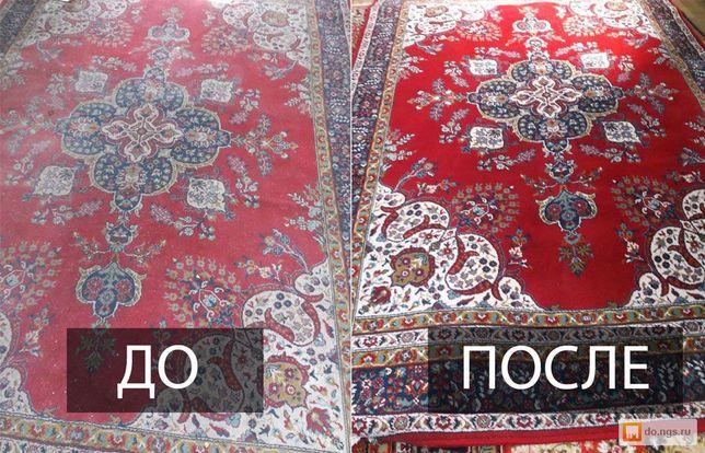 Стирка ковров с доставкой 30 грн / кв.м.