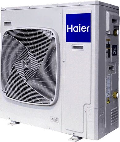 Pompa ciepła Haier 8kw Monoblok