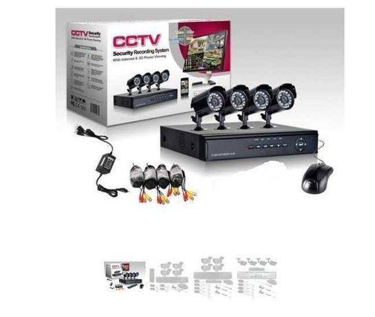 zestaw monitoringu dzień/noc 4 kamery