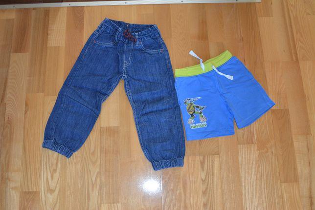 Spodnie spodenki r. 98