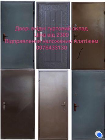 Двери входные уличные технические двері вхідні