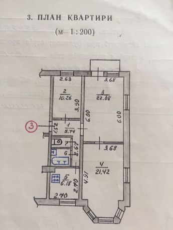Продам шикарную 3х квартиру Северск
