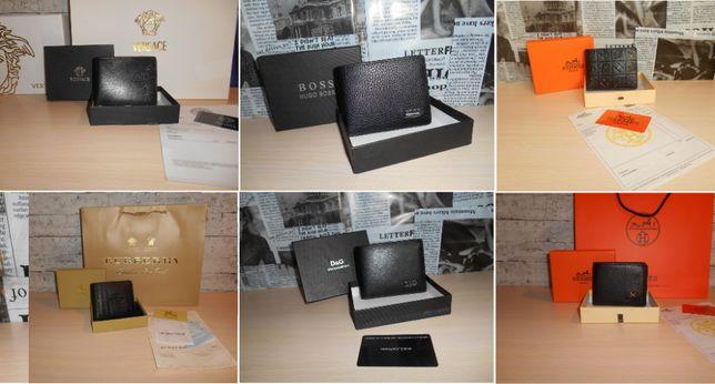 Мужской кошелек, портмоне D&G, HUGO BOSS, Hermes, Versace, кожaа,