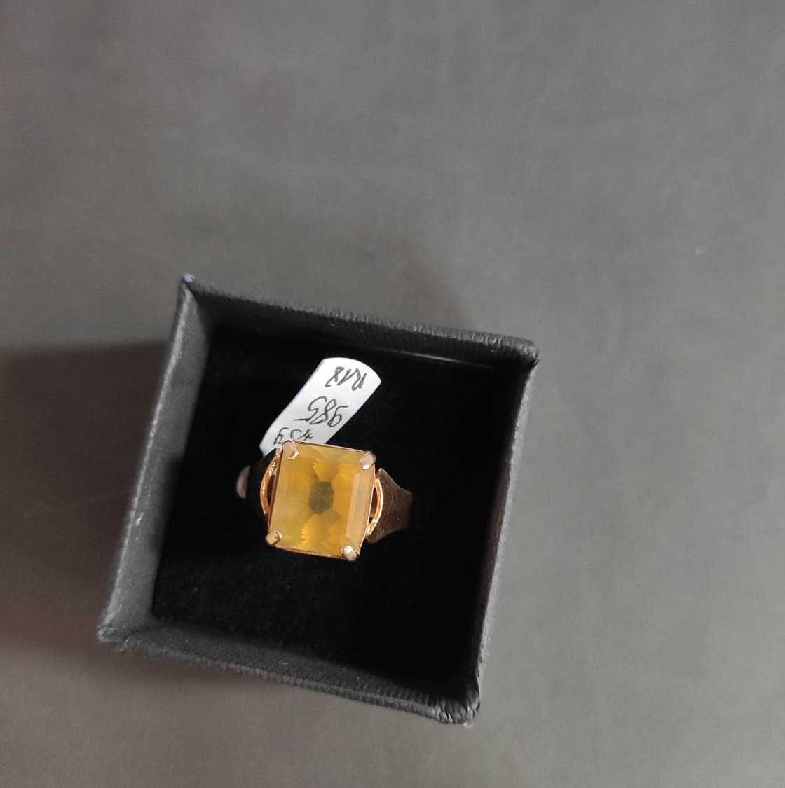złoty pierścionek z żółtym oczkiem , lombard madej sc