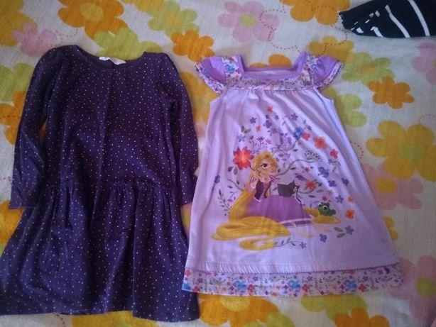 Платье Рапунцель для вашей принцессы