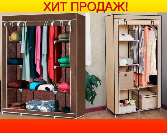 Тканевой шкаф для одежды обуви двойной тройной шафа обувной складной
