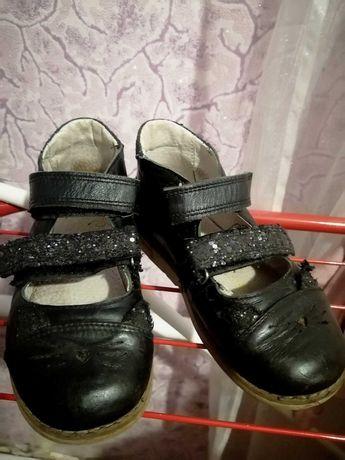 Ортопедические туфли.