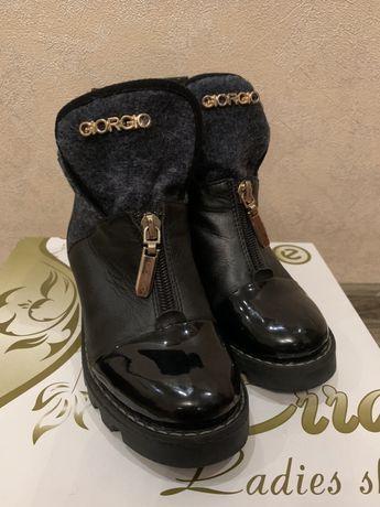 Ботинки сапожки сапоги кожа 17,5 см бренд giorgio