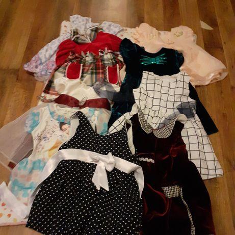 Sprzedam sukieneczki