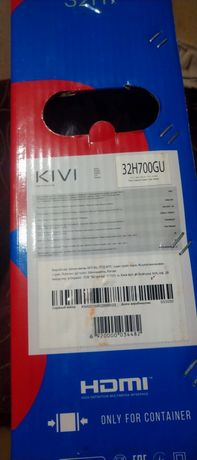 Розбита матриця KIVI 32 H700 GU