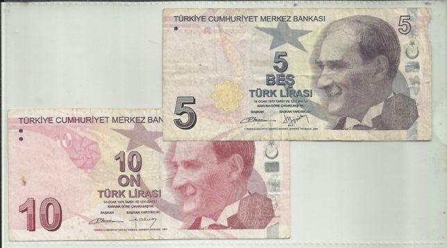 Банкноти турецької ліри