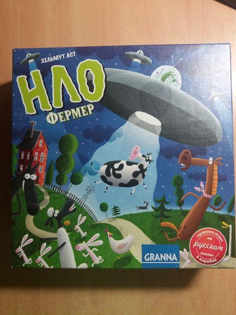 Продам игру НЛО Фермер