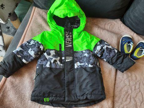 Kurtka narciarska Reserved 92 cena ostateczna