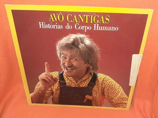 Disco Vinil - Avô Cantigas