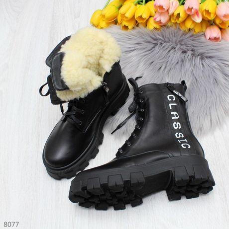 Стильные женские берцы натуральная кожа ботинки на тракторной подошве