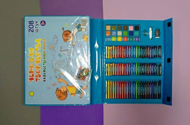 Набір художника 208 предметів олівці, фарби, фломастери