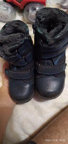 Ортопедическая детская обувь 25р