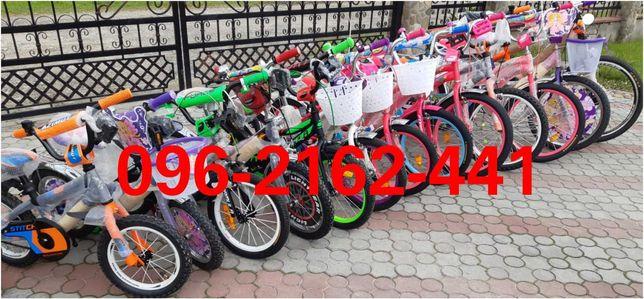 Велосипед дитячий колеса 12 14 16 18 20 24 РІЗНІ МОДЕЛІ ВЕЛИКИЙ ВИБІР