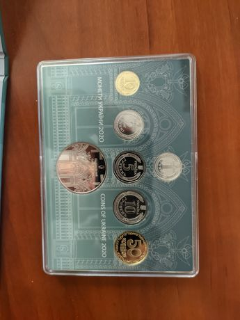 Продам набор монет НБУ за 2020 год