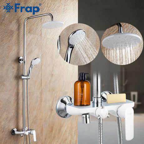 Новогодние цены! Frap. Душевая система,смесители, ванна, кухня.