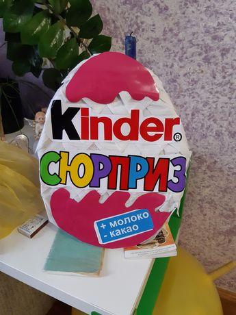 Піньята іграшка ДЛЯ дітей