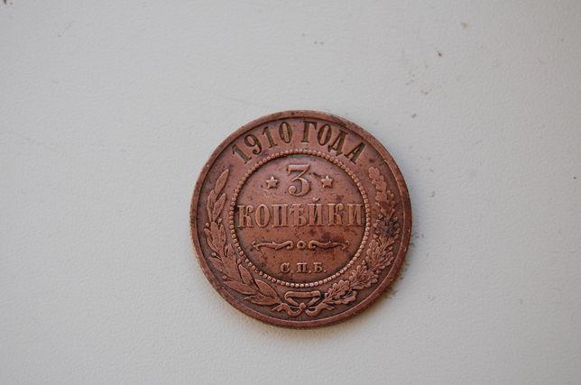 Monety. Moneta 3 kopiejki z 1910 roku.