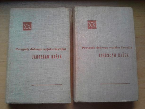 Przygody dobrego wojaka Szwejka, tom 1-4, Jarosław Hasek, wyd. 1957r.