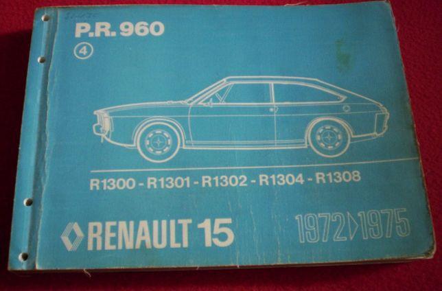 Renault 15 - 1972»1975