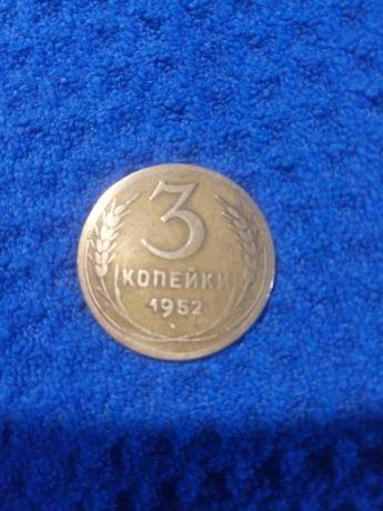 Монета антиквариат