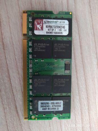 Pamięć RAM DDR2 do laptopa (SO-DIMM) Kingston 4 GB w jednej kości