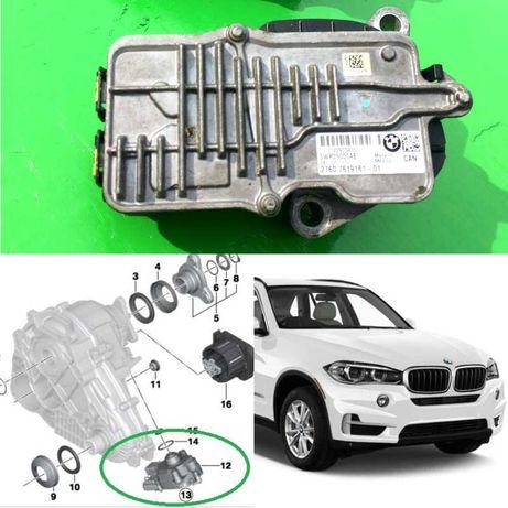Сервопривод Раздатки ATC 450 BMW X5 E70 БМВ Х5 Е70 Моторчик Разборка