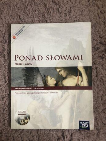"""Podręczniki """"Ponad słowami"""" język polski klasa 1 część 1"""