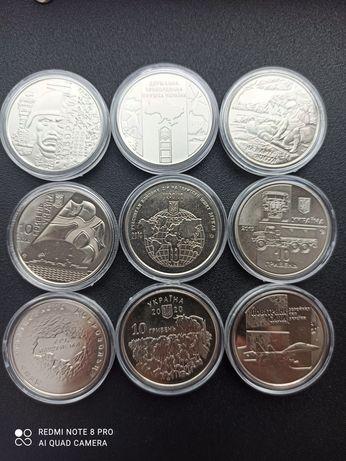 Монеты юбилейные  Вооруженных Сил Украины в наборе 9 шт. в капсулах.